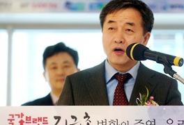 '지구촌 변화시켜 대한민국 이미지 한 단계 높이자'
