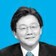 يو سونغ- مين