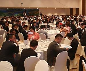 '꽉막힌 경제 활로 찾는다' 내달 고양서 한인경제인 대표자대회