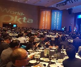 한인경제인대표자대회 고양서 개막…모국경제 활성화 모색