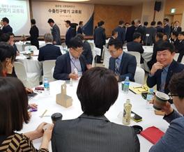 중소기업 661개사, 세계 각국 한상과 '수출 친구'