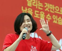 어린이마라톤 참가 박경림