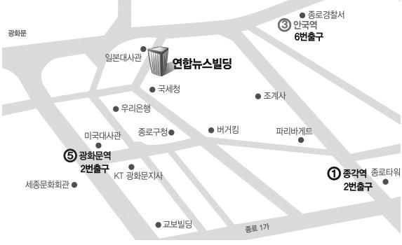 연합뉴스 오시는 길