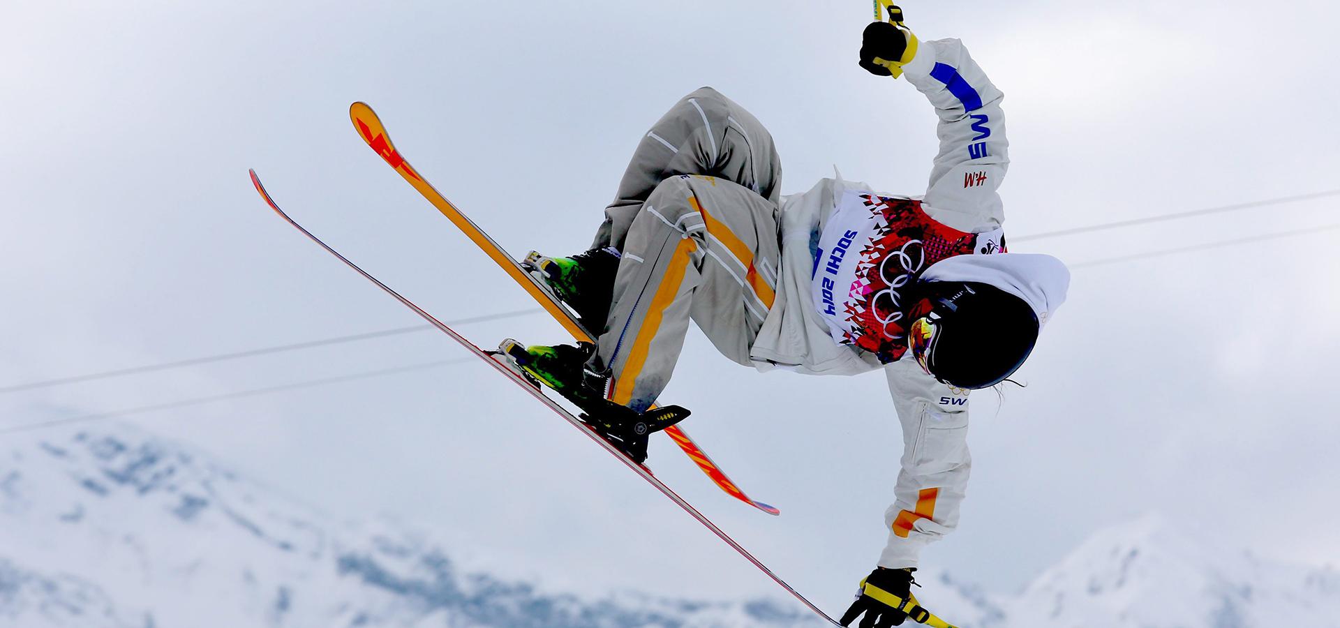 스키 슬로프스타일(SS)