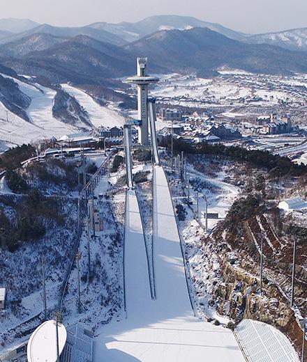알펜시아 스키점프 센터