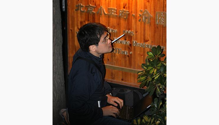 المراسل جو جون-هيونغ في طوكيو