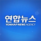 Logo of Yonhapnews