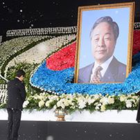 김영삼 전 대통령 빈소를 찾은 조문객