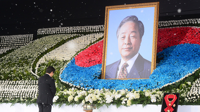 김영삼 전 대통령 서거