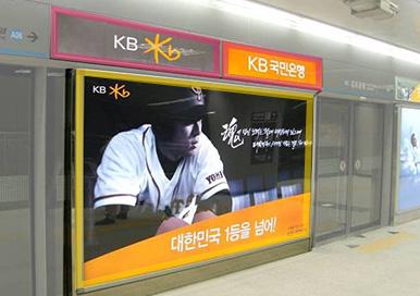 A형 김포공항 스크린도어 예시 사진