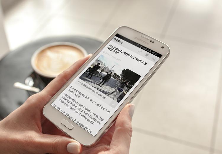 연합뉴스 스마트폰앱