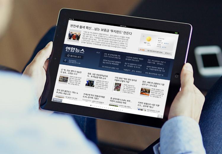 연합뉴스 태블릿앱