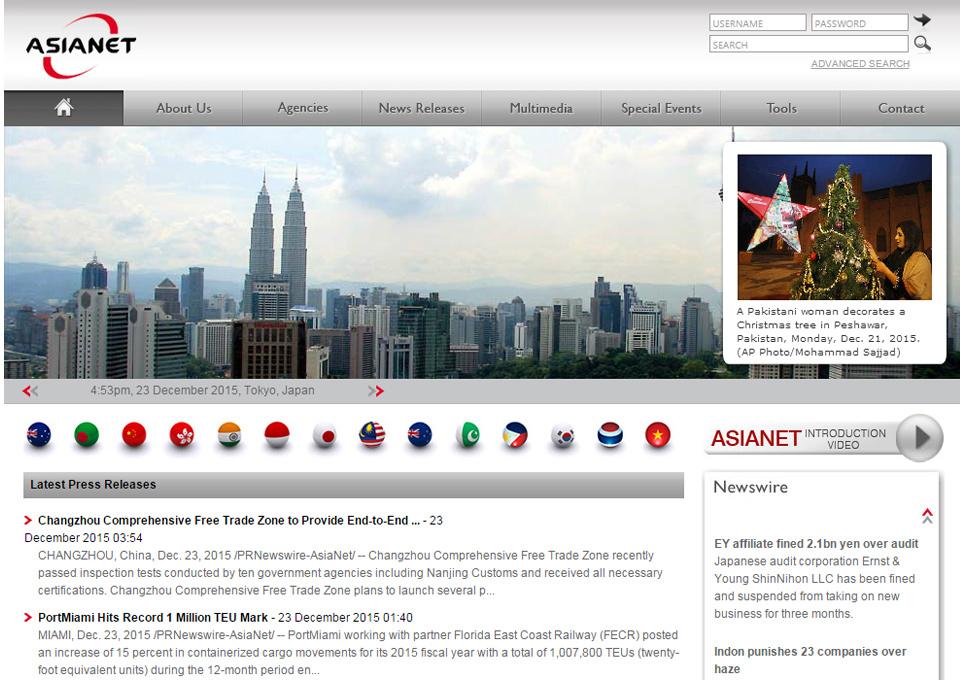 AsiaNet 사이트 메인 이미지