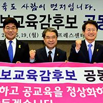 6·4 지방선거 여야 '무승부'…진보 교육감 대거 당선