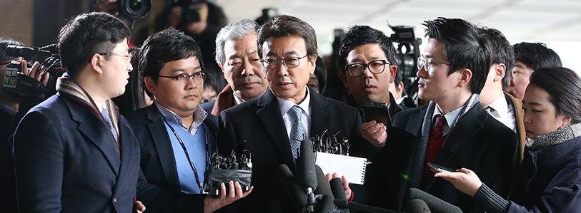 청와대 비선의혹 문건 유출 파문