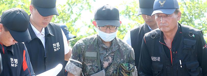 軍 잇단 대형 사건·비리에 휘청