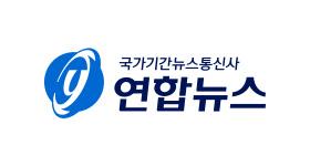 Image result for 연합뉴스