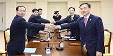 '(영)8•25 합의' 첫 단추 이산상봉· 개최합의…남북관계 순풍받나