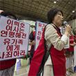 '이희호 여사 방북 반대한다'