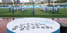 정부, 8년 만에 남북 노동자축구대회 승인