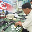 북한, 남측 자산 '몰수' 선언…南, 강력 규탄