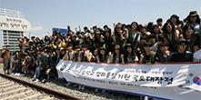 북한이탈청소년 100명, 신망리역∼백마고지역 통일열차 투어