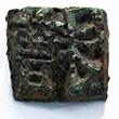 北, 고려시기(918-1392)의 금속활자 새로 발굴