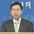 정부, '북한 중대제안' 사실상 거부 <현장연결>