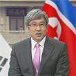 [뉴스특보] 남북, 내일 판문점서 고위급 회담…논의 내용은