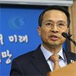 회담결과 발표하는 김규현 수석대표