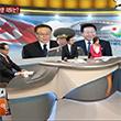 [뉴스초점] 북한 실세 3인 방문…남북관계 물꼬 트나?