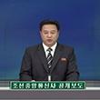 北 '군사접촉' 南 태도 비난…'고위급접촉 전도 위태'