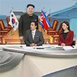 [뉴스초점] 남북군사회담 판문점서 비공개로 개최