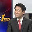 [뉴스1번지] 남북군사회담…북, 어떤 제안했나