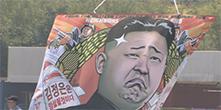 북한 '남, 삐라살포 묵인하면 남북관계 파국
