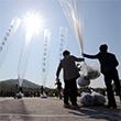'삐라 살포' 준비하는 탈북자 단체