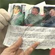 정부 '대북전단 살포, 해당단체 신중ㆍ현명한 판단 희망'
