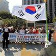'대북 풍선' 지지 회견