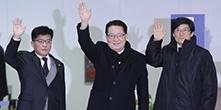 박지원 일행 방북, 김정일 3주기 조화 전달