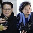 정부, 박지원 방북 불허…현정은 방북은 승인