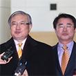 출경하는 김대중평화센터 관계자들