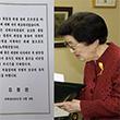 김정은 '민족통일 숙원 위해 적극 노력할 것'
