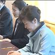 박 대통령, 드레스덴서 '대북인도지원ㆍ경협확대' 천명