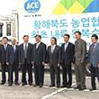 민간단체, 북한에 대규모 농자재 지원…관계 개선 기대