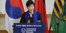 박대통령 드레스덴 대북 3대제안 '통일, 역사적 필연'