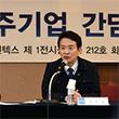 개성공단 제품 10년…경기도, 입주기업 애로 청취