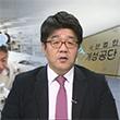 [북한은 오늘] 北 '개성공단 임금인상 5% 제한' 일방 폐지