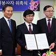 대전지검 '새터민 상담지원센터' 개소