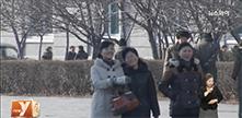 겨레말큰사전 남북공동편찬사업 4년 만에 재개