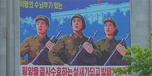 겨레말큰사전 남북 편찬회의 29일 선양서 재개